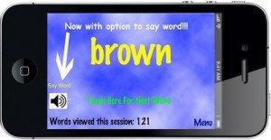 Words For Kindergarten Screen
