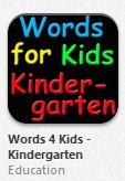Words For Kindergarten